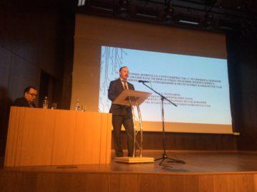 В Уфе состоялся семинар для муниципальных операторов Государственной информационной системы мониторинга в сфере межнациональных и межконфессиональных отношений
