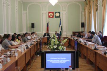 В Национальном музее Республики Башкортостан состоялся круглый стол, посвященный обсуждению проекта Концепции государственной национальной политики Республики Башкортостан